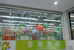 华润万家(气象台路店)-7
