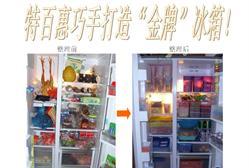 特百惠和平广场店(千盛百货店)