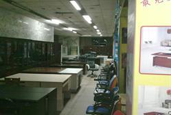 防震家具商场