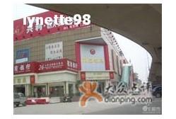 东亚家具商城-6