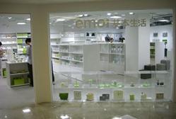 emo+生活概念店