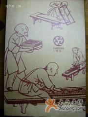 韵泓筷子店(王府井店)-10