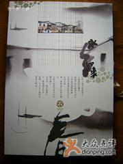 韵泓筷子店(王府井店)-9