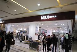 MUJI(大悦城店)-9