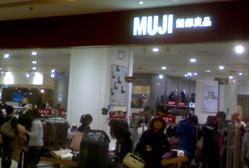 MUJI(大悦城店)-5