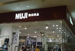 MUJI(大悦城店)-2