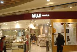 MUJI(大悦城店)