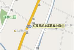 红星美凯龙(真北路新店)-4