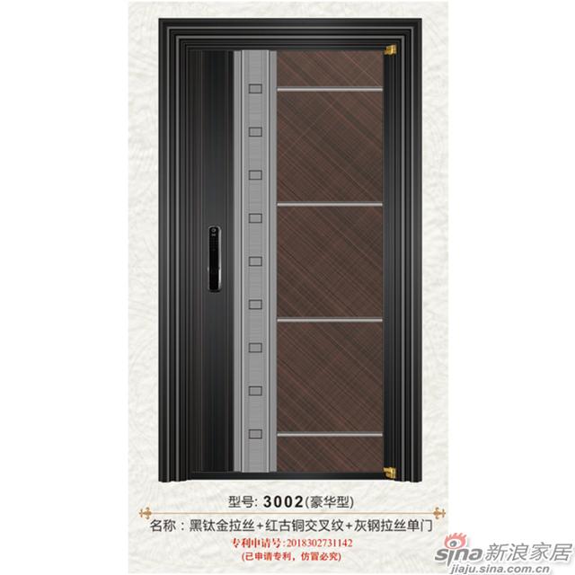 黑钛金拉丝+红古铜交叉纹+灰钢拉丝单门