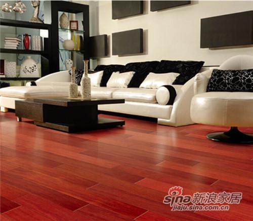 安信香脂木豆实木复合地板