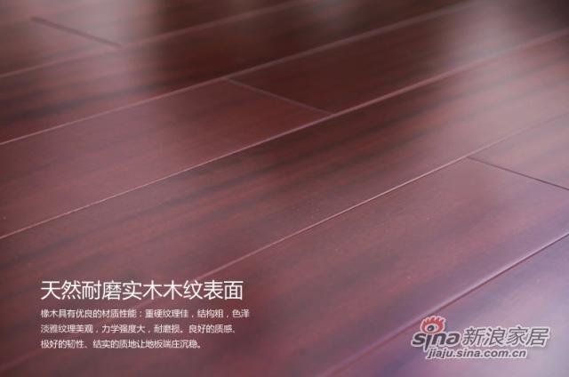 金桥地板多层实木复合木地板实木环保地暖地板温情沙比利-1