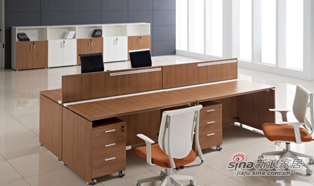 好迪家私木纹四人办公桌