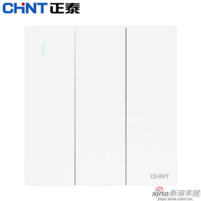 正泰(CHNT) 开关插座面板 2H白无边框大面板 三开双控