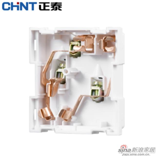 正泰(CHNT) 开关插座面板 2H白无边框大面板 三开双控-1