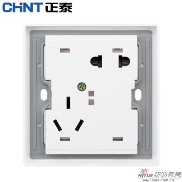 正泰(CHNT) 开关插座面板 2H白无边框大面板 三开双控-2