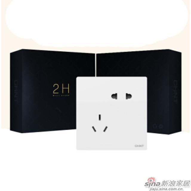 正泰(CHNT) 开关插座面板 2H白无边框大面板 三开双控-4