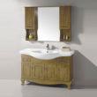 泰陶浴室柜TA-P39