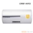 史密斯-速热储热2合1系列CEWHR-80PE5(∮463*855MM)