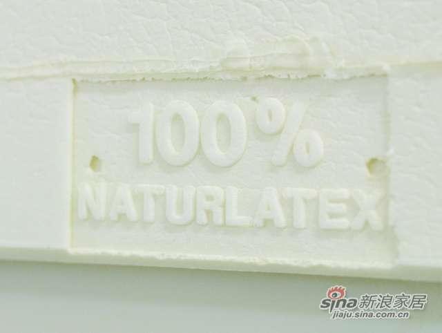 超舒适13535 NATURAL CLASSIC MALE 75-6