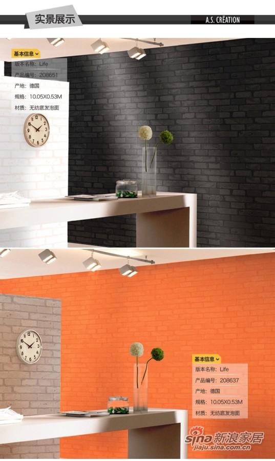 德国艾仕壁纸 简约现代自然砖纹-2