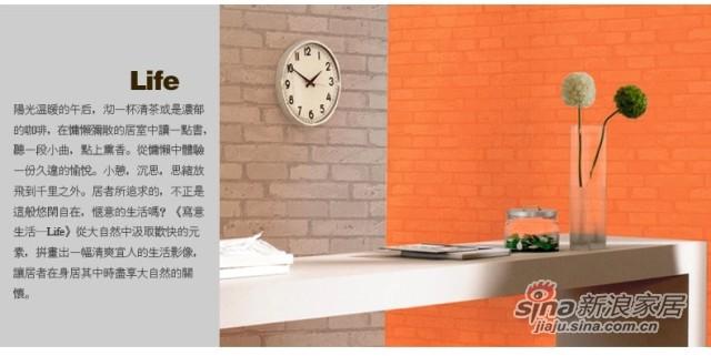 德国艾仕壁纸 简约现代自然砖纹-3