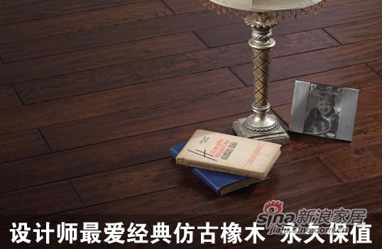 书香门地美学地板 经典酒红色FS006-0