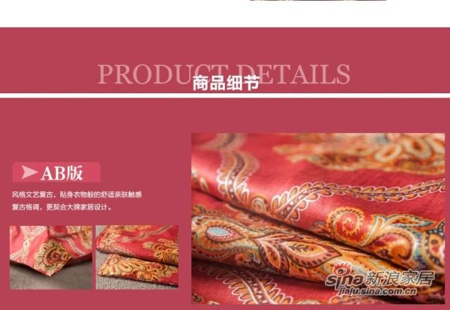 紫罗兰家纺 抗菌防螨四件套长绒棉贡缎床上用品套件-2