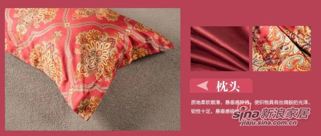 紫罗兰家纺 抗菌防螨四件套长绒棉贡缎床上用品套件-3