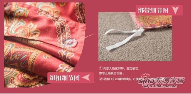 紫罗兰家纺 抗菌防螨四件套长绒棉贡缎床上用品套件-4