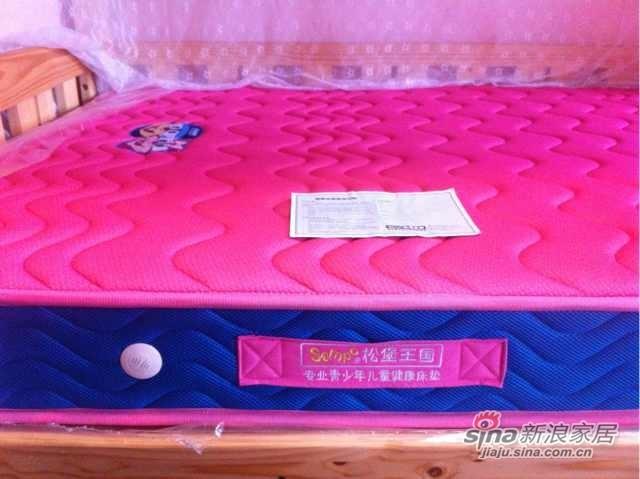 松堡王国儿童床床垫棕垫-2