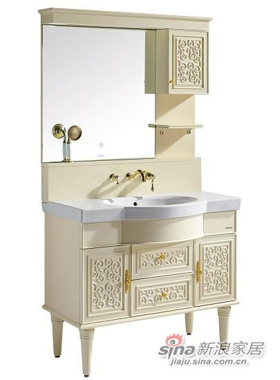 安华卫浴一体浴室柜anPGM3380B-C