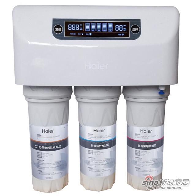 海尔净水机 HR05010A-5E