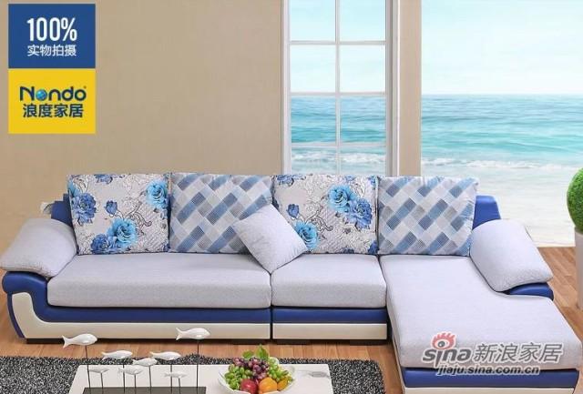 浪度现代皮布沙发-2