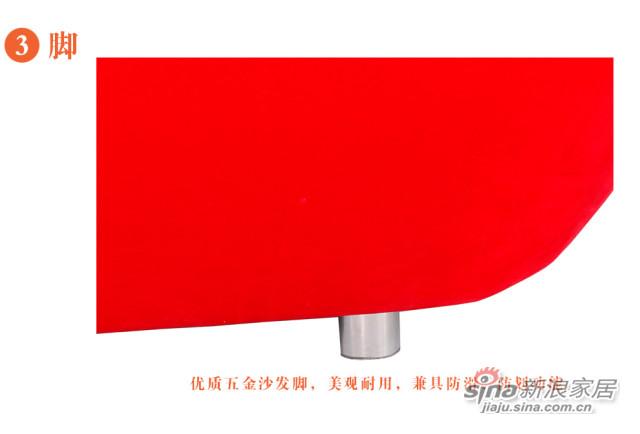 欧嘉璐尼时尚红嘴唇婚房沙发-3
