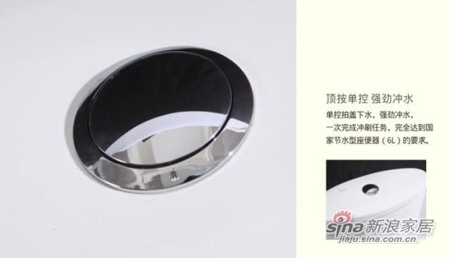 连体式座便器静音节水排污陶瓷抽水马桶-2
