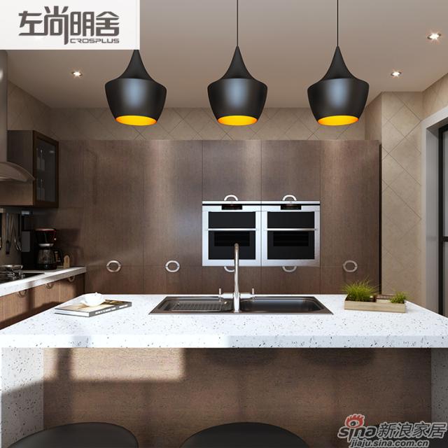 左尚明舍中式厨房-0