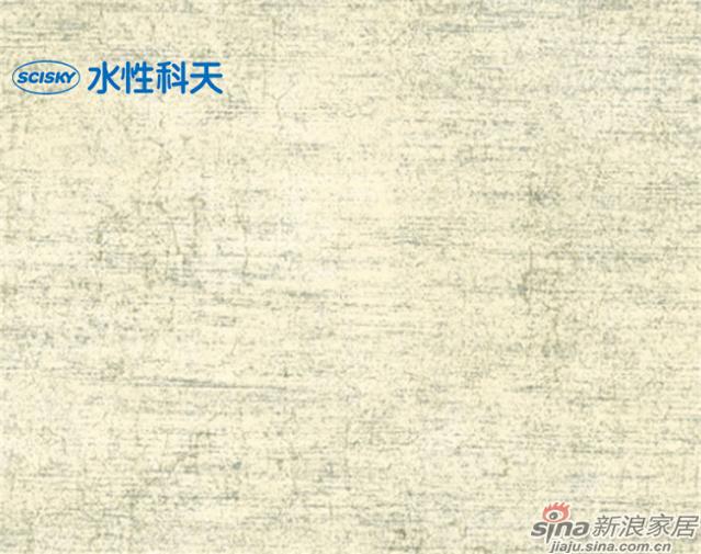 霏雨曼陀罗系列page15-32-5
