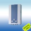 万和Q10B超薄冬夏型强排式燃气热水器JSQ20-10B(亚光)