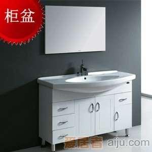法恩莎PVC浴室柜(柜盆)-FP3640(1215*545*215MM)1