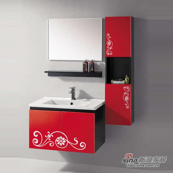泰陶浴室柜TA-P69-0