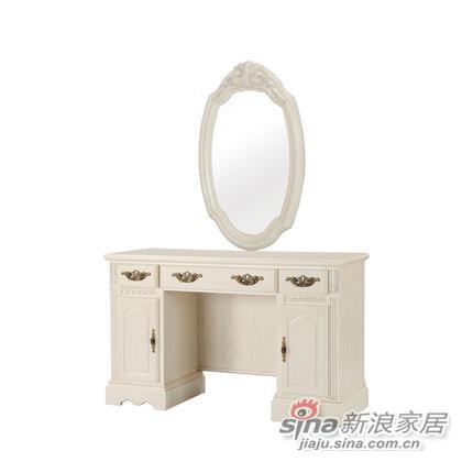 艾芙迪 卧室家具 梳妆台+梳妆镜 实木 象牙白 ACL50-705A/706