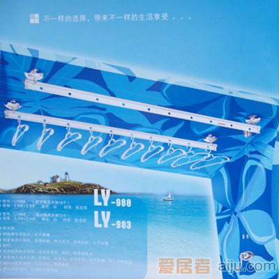 恋伊衣架-LY983-(2.4M+2.4M)-全铝1