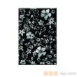 嘉俊陶瓷艺术质感瓷片-现代瓷片系列-AD45025D2(300*450MM)
