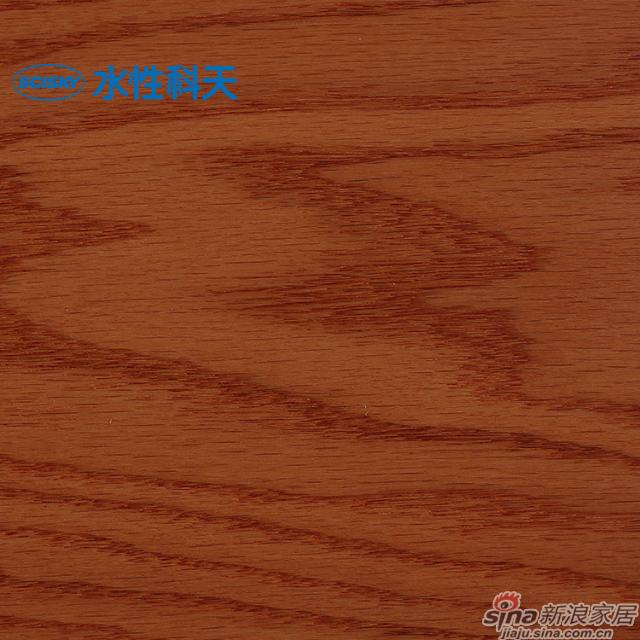 热恋花火美国红橡实木复合地板-1