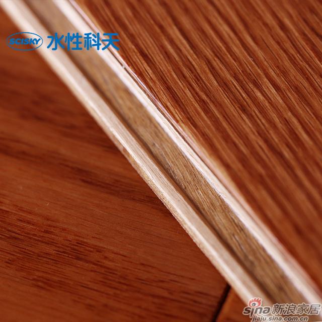热恋花火美国红橡实木复合地板-2
