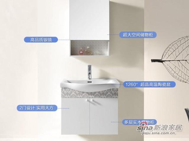 尚高卫浴浴室柜-1