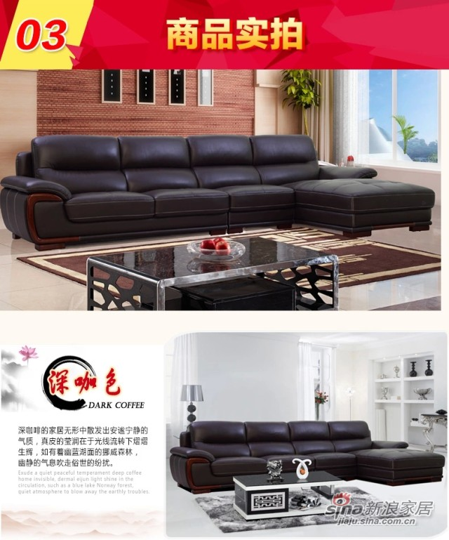 左右沙发现代客厅沙发组合