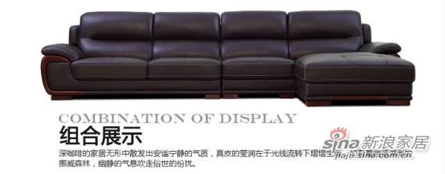 左右沙发现代客厅沙发组合-1