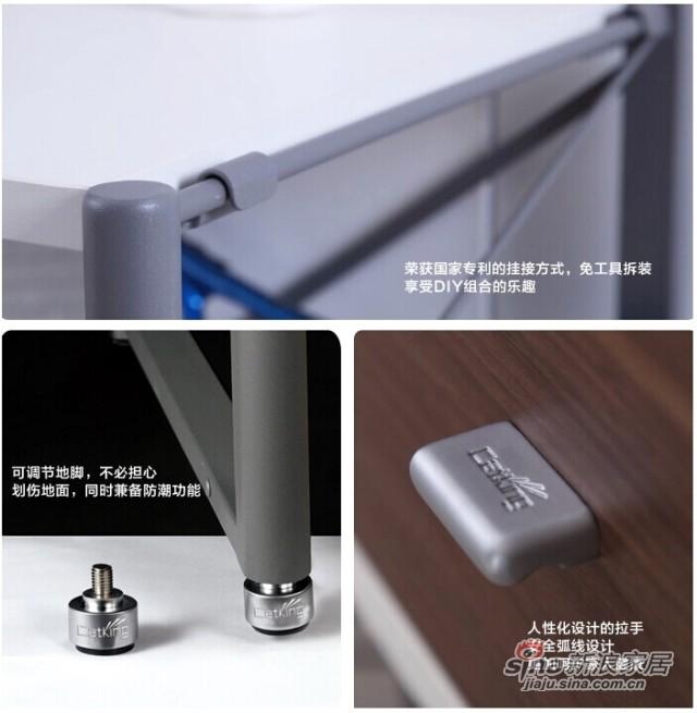 猫王家具组合架MWA-ZH13-3