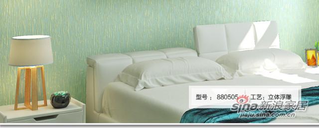 科翔壁纸880505X